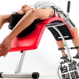 太極!!超大弧形仰臥起坐板(結合倒立機.美背機) P105-293 健康橋拱橋.健腹機健腹器.運動健身器材.推薦哪裡買