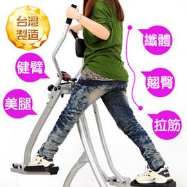 國產精品 720度太空漫步機(結合跑步機.美腿機) P105-210 滑步機.運動健身器材.便宜.推薦
