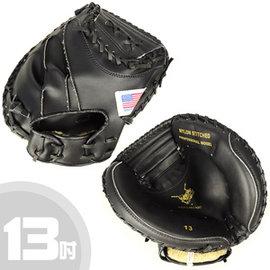 半牛皮捕手手套P042-71000棒壘球手套.正手專用.硬式棒壘球.訓練手套.捕手款.推薦