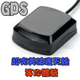 ※訊號突破40db ※ 超強增益GPS外接天線 Mio Asus Altina ACER