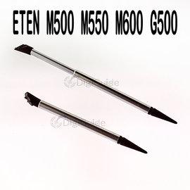 ETEN PDA M500 M600 G500 副廠伸縮 觸控筆/手寫筆 - 單支