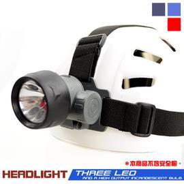 6+1LED三段式頭燈 J36-1 (手電筒.露營燈.便宜.推薦.露營燈具.照明燈)