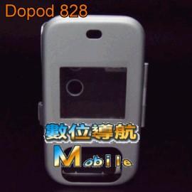 Dopod 828 鋁合金殼(皮套進化)超輕巧硬殼/保護殼 最後一個出清只要299