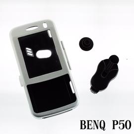 BENQ P50 鋁合金殼(皮套進化)保護殼/超輕巧硬殼