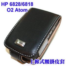 HP 6828 O2 ATOM 小牛皮腰掛皮套 (上掀式/上翻式 ) 附背夾