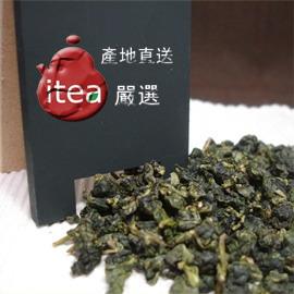 iTea我茶 阿里山烏龍茶 阿里山高山茶 四兩^(150g^)裝早春茶上市! 高山茶 原產