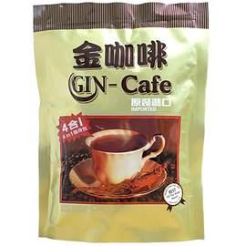 ~啡茶不可~金咖啡 17gx10入 包 ~ 黃金比例的調配,更讓您有意想不到的驚艷口感~