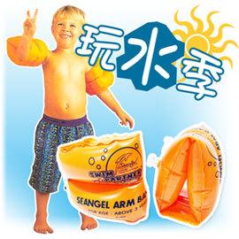 兒童手臂圈 O16-1 (手臂浮板.游泳圈.充氣浮板.浮圈.救生圈.飄浮圈.游泳用品.玩水.戲水.推薦)