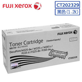 FujiXerox CT202329 黑色碳粉匣^(1.2K^) Fuji xerox M