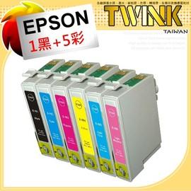 EPSON 相容墨水匣 T0491^~T0496^(1黑5彩^) R210 R230 R3
