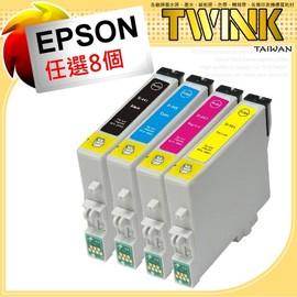 EPSON 相容墨水匣 T0561 T0562 T0563 T0564 RX430 R25