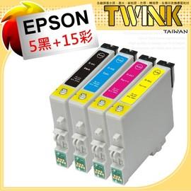 EPSON 相容墨水匣 T0561 T0562 T0563 T0564 5黑15彩 ↘狂降