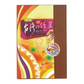 巧克力棉花糖麻糬派~花生口味