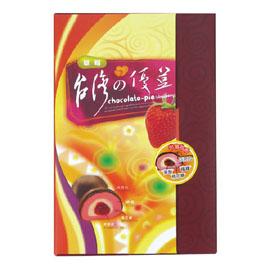 巧克力棉花糖麻糬派~草莓口味