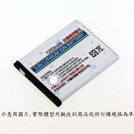 NOKIA BLB-2 高容量電池1250MAH ※送保存袋 For:8210 3610 8250 8310 5210 6500 6510 7650 8850G 8910 8910i 8850