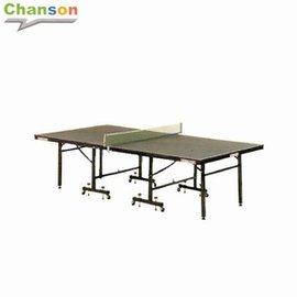 【Chanson 強生】小霸王3號桌球台P019-CS-3(乒乓球桌.桌球檯.運動健身用品.推薦哪裡買專賣店)