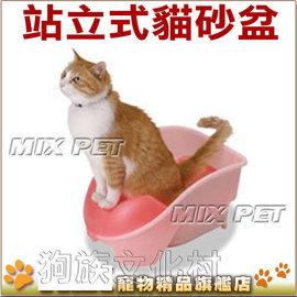~ Richell貓便盆 站式免訓練便盆 可訓練貓咪在馬桶上廁所 訓練用便盆^(63151