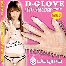 日本Dogma D-GLOVE 七咲楓花の次世代矽膠自慰手套