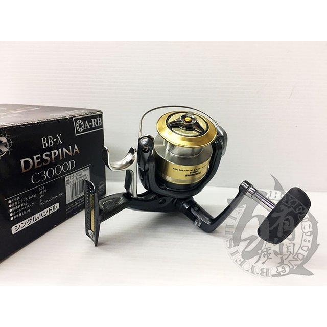 ◎百有釣具◎SHIMANO  BB-X DESPINA C3000D 手煞捲線器 ~ 下殺超特價