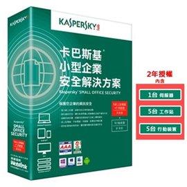 卡巴斯基小型企業安全解決方案^(KSOS 4^) 5台工作站 1台伺服器 5台行動裝置 5