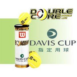 【DOUBLE CORE】網球.運動.健身.壁球 P046-WT1050T