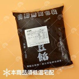 【艾佳】SN4957-不銹鋼打蛋盆22cm/個