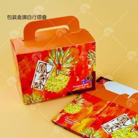 【艾佳】鳳梨酥手提包裝盒/個(花樣隨機出貨)