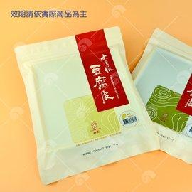 【艾佳】蓬萊米粉600克/包-發糕.鬆糕專用