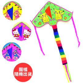 趣味圖案兒童風箏(內附風箏線)N04-1小型風箏.三角風箏.弓形風箏.放風箏遊戲懷舊童玩兒童玩具.運動戶外休閒.推薦哪裡買