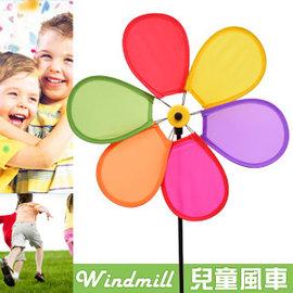 旋轉小花風車(小) P18-1 (兒童造型風車.DIY風車玩具.彩色風車.居家露營.帳篷裝飾.園藝)