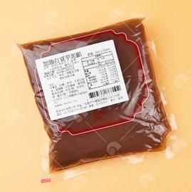 【艾佳】加油白豆芋泥餡600克/包