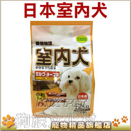 ~ YEASTER ~室內犬乾糧2kg~狗飼料 便便不臭^(0081 0111 0142