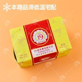 【艾佳】高融點巧克力豆(雙色)100g/瓶(需冷藏運送)