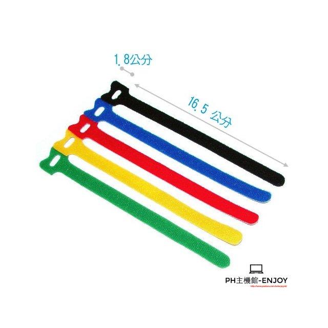 魔鬼沾束帶 5條 魔鬼沾設計 可重覆使用 拆裝容易 整理線材 魔鬼沾束帶MGT180(5條)180*12