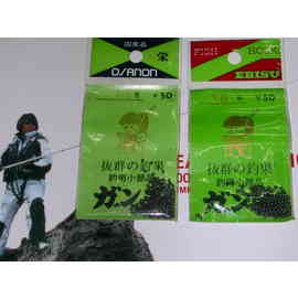 ◎百有釣具◎日本原裝 10號/12號 兩種規格咬鉛 特價只要9元~釣魚必備品