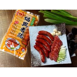 原味紹興香腸