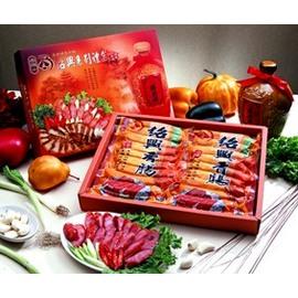 紹興香腸原味+蒜味禮盒