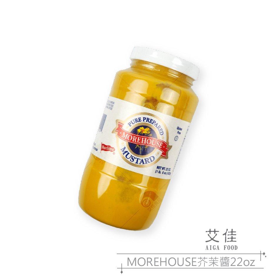 【艾佳】芥末醬680g/瓶
