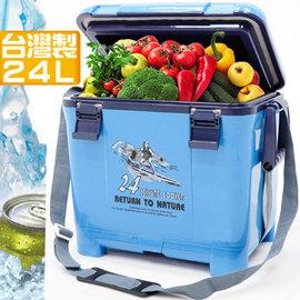 【台灣製造】24L冰桶P062-24 24公升冰桶行動冰箱攜帶式冰桶釣魚冰桶保冰桶冰筒保冷桶保冰箱保冷箱冷藏箱保溫桶保溫箱保冰袋