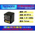 小兔 JVC BN~VF714 VF714u鋰電池 GR~DF565 DF570 DF59