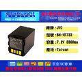 小兔 JVC BN~VF714 VF714鋰電池GR~DF565 DF570 DF590