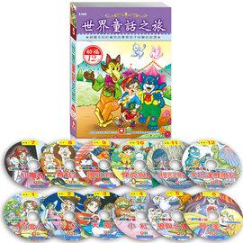 5105 幼福世界童話之旅 12入CD