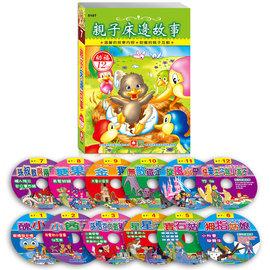 5107 親子床邊故事^(12入CD^)