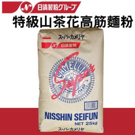 【艾佳】A級加油烏豆沙(油烏A)600g/包