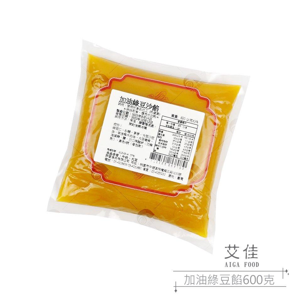 【艾佳】加油綠豆餡600克/包
