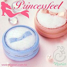 YJ1834-1『NARIS UP 娜莉絲』~Princess feel人魚公主珍珠蜜粉餅--白肌