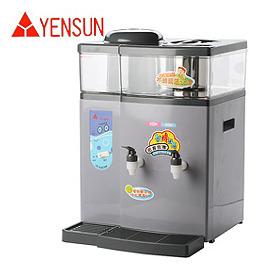 元山13.6公升溫熱超大容量開飲機(YS-9387)全國首創蒸汽式給水專利設計