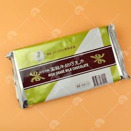 【艾佳】正香軒高級巧克力磚-牛奶(代可可脂)