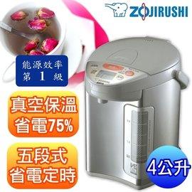 【買就送象印0.6L不鏽鋼真空保溫杯SX-DD60不含蓋】象印Super VE真空保溫4L熱水瓶 CV-DSF40