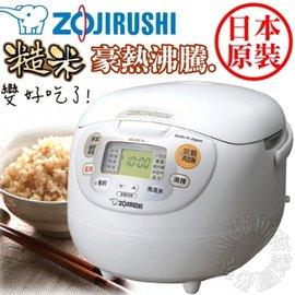 限量促銷價.現貨供應中!免運費象印6人份微電腦免洗米電子鍋 NS-ZDF10 =特殊設計,可炊煮「免洗米」=